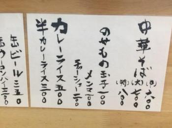 メニュー1.JPG