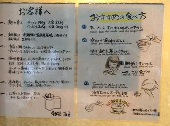 食べ方1.JPG